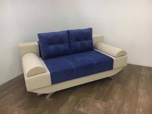 Canapea New Style albastru crem nov
