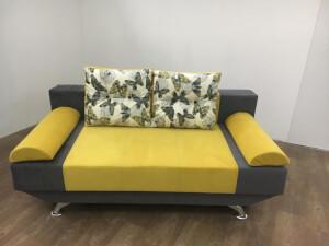 Canapea galben cu gri model New Style