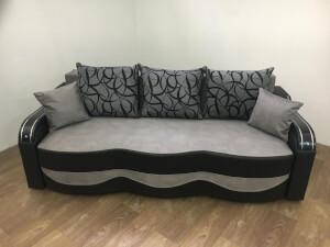 Canapea gri cu negru - model Milano