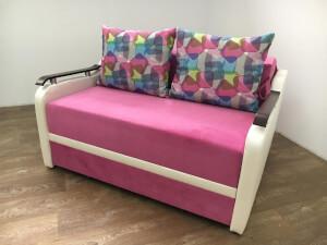 Canapea roz - model Maria